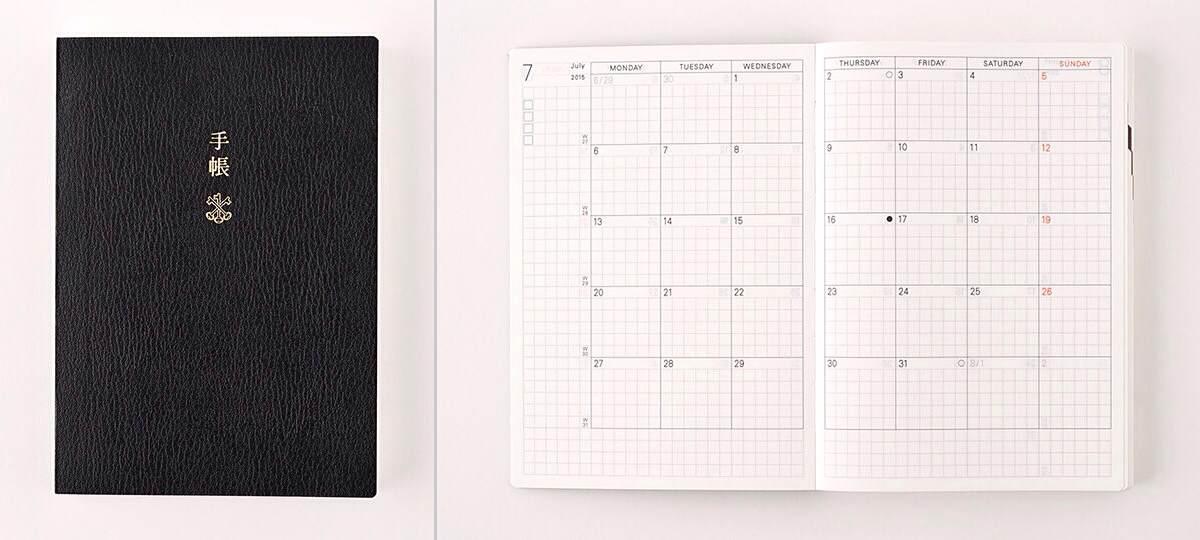 2015 Hobonichi Planner Book